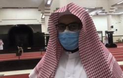 بالفيديو.. خطيب جامع: عودة الصلاة في المساجد نعمة يجب شكرها بالمحافظة عليها وتطبيق الإجراءات