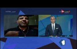 """ملعبONTime - مداخلة كابتن """"طارق العشري"""" مدرب المصري يتحدث ملفات التدريب وتطور الكرة في مصر"""