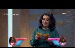 أمي ولا مراتي - واضح إن الزوجة هي اللي دايما بتكسب.. شوف حصل إيه في المسابقة الثانية