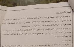 مستند| أمر إحالة مودة الأدهم وحنين حسام للمحاكمة: اعتدتا على القيم الأسرية