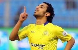 """تضامنًا مع اللاعب """"الزيلعي"""".. أمنيات و25 ألف ريال و""""تي شيرت"""" بالمزاد"""