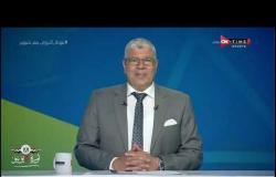 ملعب ONTime - الثلاثاء 30  يونيو 2020   مع أحمد شوبير- الحلقة الكاملة