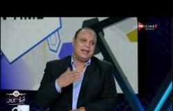 ملعب ONTime - محمد القوصي : الانتماء شيء والمهنية والمصدقية شي أخر