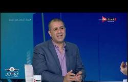 """ملعب ONTime - مناقشة ساخنة بين """"أحمد الخضري"""" و""""أحمد شوبير """" بإتهامه أنه ضد الزمالك وهاني أبو ريدة"""