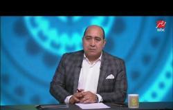 محمد بركات: قرار الكاف بتأجيل أمم إفريقيا جعلنا نعيد حساباتنا لإعداد المنتخب الفترة المقبلة