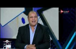 ملعب ONTime -  محمد القوصي يكشف تفاصيل عودة صالح جمعة للتدريبات النادي الأهلي وحسم صفقة طاهر محمد