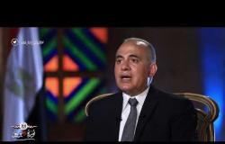 مساء dmc - حوار خاص مع د. محمد عبد العاطي وزير الموارد المائية والري