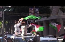 """تظاهرات """"يوم الغضب"""" في سان فرانسيسكو ضد خطة الضم الإسرائيلية"""