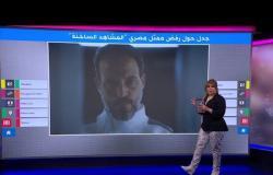 """""""لا للمشاهد الساخنة"""" ممثل مصري يثير ضجة باشتراطه خلو أعماله من القبلات والأحضان"""