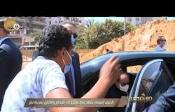 الرئيس السيسي يتفقد مشروعات المحاور والكباري بمدينة نصر ويقابل أحد الباعة الجائلين ويستمع للمواطنين