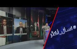 أزمة ليبيا.. ما حدود التصعيد التركي الفرنسي؟