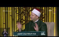 الشيخ خالد الجندي: يجوز الحلف بالنبي محمد لهذا السبب