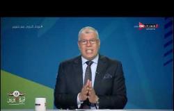 ملعب ONTime - أحمد شوبير يكشف تفاصيل اجتماع وزير الرياضة مع رؤساء أندية الزمالك والاتحاد وطنطا