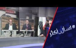 لبنان.. ما أسباب تأزم الأوضاع الاقتصادية؟