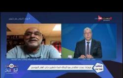 ملعب ONTime - عبر سكايب فينجادا مدرب منتخب الاولمبي والزمالك السابق وحديث عن فترة التدريب في مصر