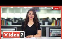 موجز أخبار اليوم السابع.. سرقة تقود لكشف أثرى جديد في إسنا..والنيابة الإدارية تعلن عن و
