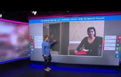 السعودية رهف القنون توضح قصة أول مولود لها