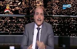 اخر النهار | مقدمة قوية من محمد الباز ف اول ظهور له علي شاشة النهار