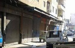 """إضراب واحتجاجات وإغلاق طرق.. """"ثورة الليرة"""" مستمرة في لبنان"""