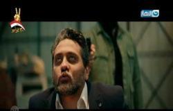 عمر قاتل بلا اجر .. اقوى مشهد اكشن لـ حسن الرداد | شاهد عيان