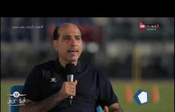 ملعب ONTime - رأي أحمد كشري في قرار عودة الدوري..قرار إيجابي