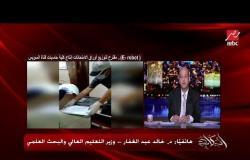 وزير التعليم العالي يتحدث عن أخبار 4 لقاحات مصرية للوقاية من كورونا