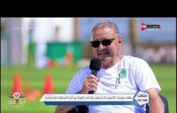 ملعب ONTime - طلعت يوسف: لدينا حالتين كورونا في الفريق لم تظهر عليهم أي أعراض ويرغبوا نزول التدريب