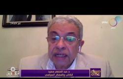 مساء dmc - كيف تغيرت نظرة المجتمع الدولي لمصر بعد عزل جماعة الإخوان الإرهابية؟