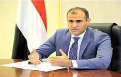 """الحكومة اليمنية تطلب عقد جلسة خاصة لمجلس الأمن حول قضية """"صافر"""""""