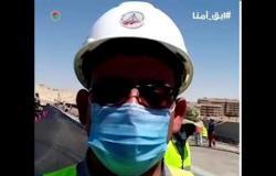 """بتكلفة 1.9 مليار جنيه.. """"مصراوي"""" داخل موقع العمل في محور سمالوط بالمنيا"""