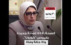 """حصاد الأسبوع: تطورات في أزمة """"سد النهضة"""".. وكشفان جديدان لـ""""الذهب والغاز الطبيعي"""" بمصر"""