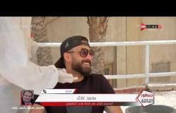 جمهور التالتة - محمد عادل المشرف على الكرة بالمقاولون العرب في مداخلة هامة مع إبراهيم فايق