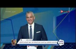 ملعب ONTime - فاروق جعفر: الزمالك لم يمنح الصفقات الجديدة أي مستحقات مالية