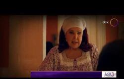 الأخبار - رسالة رجاء الجداوي قبل رحيلها: لا تستهينوا بفيروس كورونا