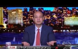 واقعة جديدة.. نهاد أبوالقمصان: في بنت معايا المتهم بالتحرش في قضية  اليومين دول