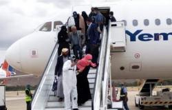 الحكومة اليمنية تُقِرُّ تعديلًا على بروتوكول إجلاء رعاياها العالقين في الخارج