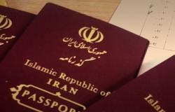 """""""أفضل جوازات السفر وأسوأها"""".. إيران تتذيل واليابان تتصدر والسعودية متقدمة"""