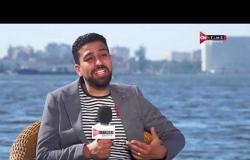 لقاء خاص - أحمد قناوي يتحدث عن بدايته مع نادي الإسماعيلي