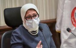 """مصر تسجِّل 969 حالة إيجابية جديدة بـ""""كورونا"""" و79 وفاة"""