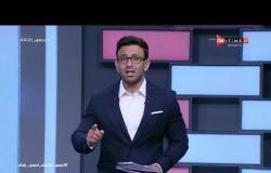 جمهور التالتة - اتحاد الكرة يقدم كرة الدوري المصري الموحدة.. وتعليق ابراهيم فايق على قرارات الاتحاد