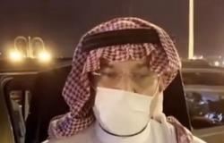 فيديو.. أمير عسير عقب مقطع منتقد الخدمات السياحية: رحم الله من أهدى إلينا عيوبنا