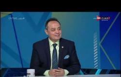ملعب ONTime - طارق يحيى : مستمر في العمل الإعلامي بقناة الزمالك