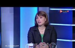 ملاعب الأبطال - سمر حمزة: فكر لاعبات المصارعة المصارعة هو سبب اعتزال البغض
