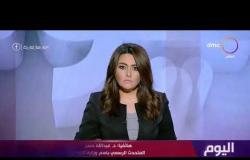 """اليوم - مواطن يقتحم زاوية في المعادي بـ """"شومة"""" و""""الأوقاف"""" تغلقها بعد مشاجرة داخلها"""