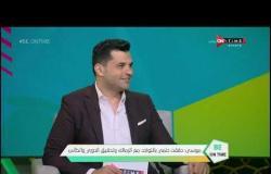 """صالح موسي : في دلوقتي ناس بتلعب في الأهلي وزملكاوية وهو """"صالح جمعة """" - Be ONTime"""