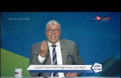 ملعب ONTime - تعليق أحمد شوبير الناري عن حالة عواد: التشكيك في المرض غير مقبول وحالته متداولة