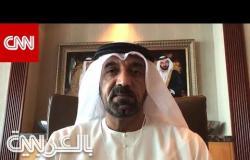 الشيخ أحمد بن سعيد يتحدث لـCNN عن جاهزية دبي للافتتاح بعد كورونا