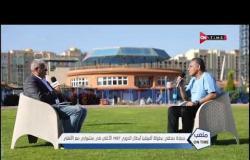 ملعب ONTime - حمادة صدقي: من البطولات التي أعتز بيها هي بطولة كأس مصر أمام الزمالك