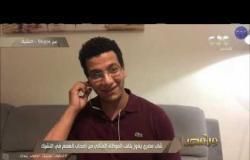 شاب مصري يفوز بلقب الموظف المثالي من أصحاب الهمم في التشيك | #من_مصر