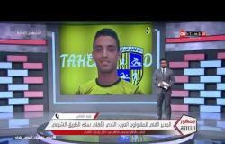 جمهور التالتة - حلقة الثلاثاء 7/7/2020 مع الإعلامى إبراهيم فايق - الحلقة الكاملة